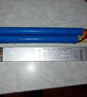 Bộ lưu điện bóng led 30w- Bộ lưu điện sử dụng cho bóng đèn Led.  Dùng cho các loại đèn led, đèn downlight, đèn ốp trần, đèn tuýp led