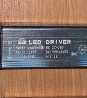 Nguồn 30W Vĩnh Thái, Chấn lưu đèn LED 30W, Chấn lưu đèn LED 30W giá rẻ,Chấn lưu đèn LED 30W chất lượng, Chấn lưu đèn LED 30W VĨnh Thái