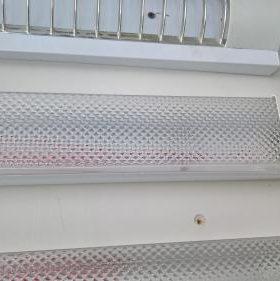 máng đèn chống côn trùng