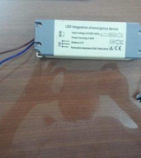 Bộ lưu điện bóng Led siêu sáng 15w, sử dụng cho các loại đèn led, ốp trần, downlight, Bộ tích điện sử dụng trong vòng 2h, bảo hành 12 tháng cho bộ lưu điện bóng Led